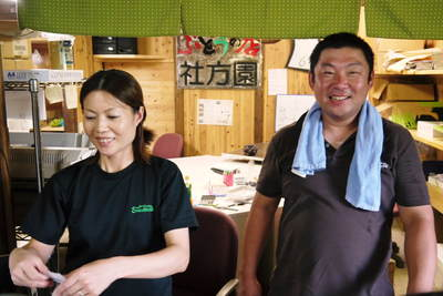 熊本ぶどう 社方園 第8回ぶどう祭り その2_a0254656_19184046.jpg