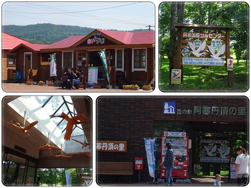 8)ホテル パコ釧路_b0236665_05272289.jpg