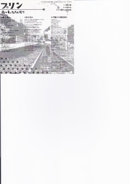 c0340165_21594517.jpg