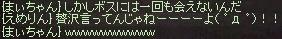 a0201367_1271782.jpg