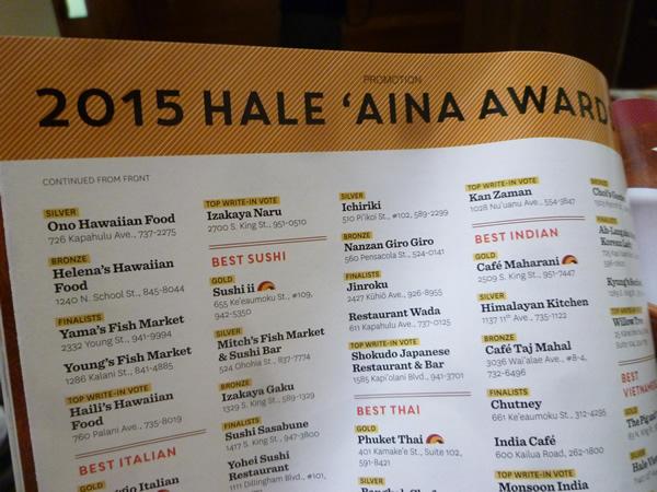 2015 Hale Aina Award_c0152767_20101970.jpg