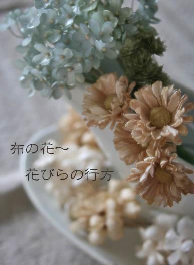 c0326668_11452684.jpg