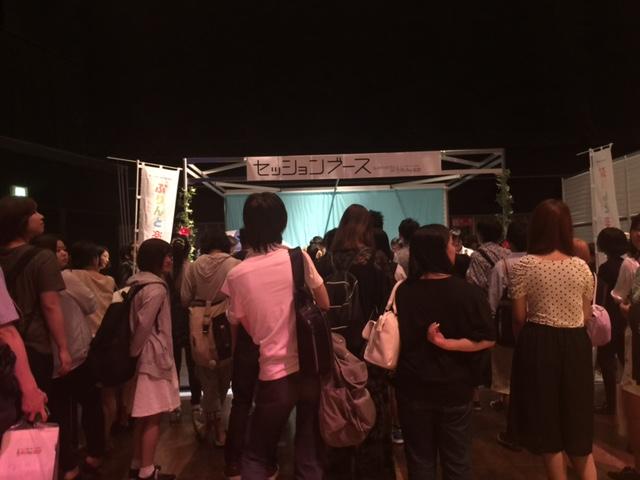 みんなでつくる音楽祭 nanaフェス@品川プリンス ステラボール_c0189469_23283027.jpg