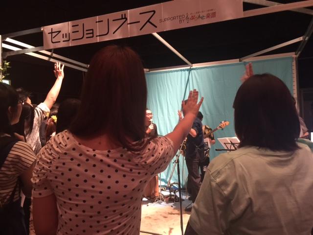 みんなでつくる音楽祭 nanaフェス@品川プリンス ステラボール_c0189469_2329496.jpg