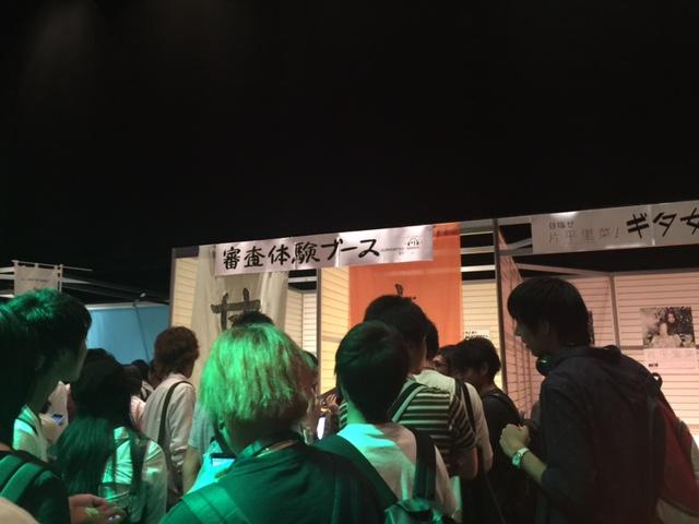 みんなでつくる音楽祭 nanaフェス@品川プリンス ステラボール_c0189469_23302880.jpg