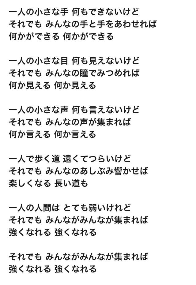 b0087077_22032190.jpg