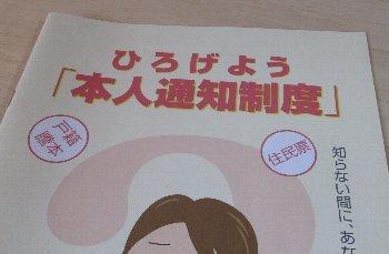 f0003283_10344677.jpg