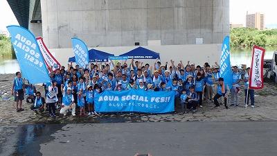 【ご報告】8月18日 AQUA SOCIAL FES!! 2015_a0263106_1718345.jpg
