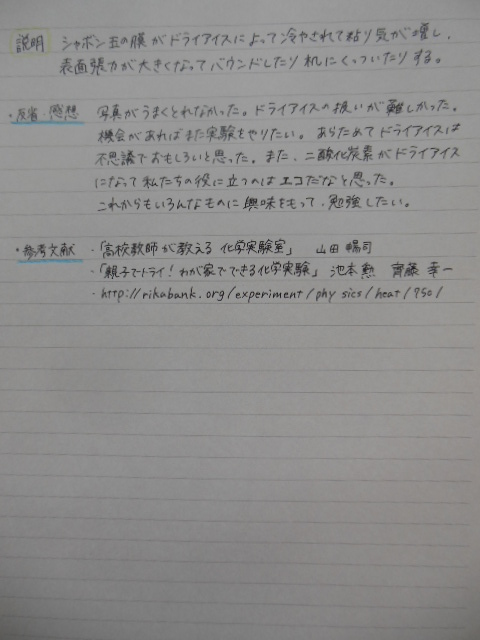 f0208812_17415969.jpg