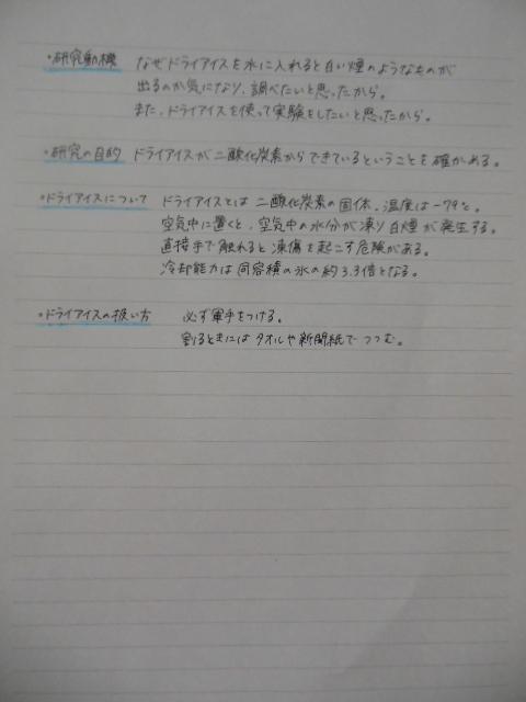 f0208812_17434282.jpg