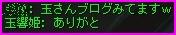 b0062614_1322190.jpg