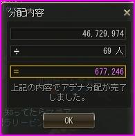 b0062614_1403937.jpg
