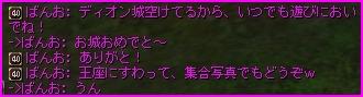 b0062614_1415711.jpg