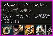 b0062614_146245.jpg