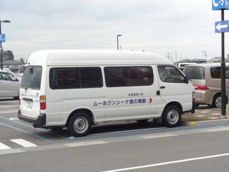 アリオの車いす_b0017215_1748142.jpg