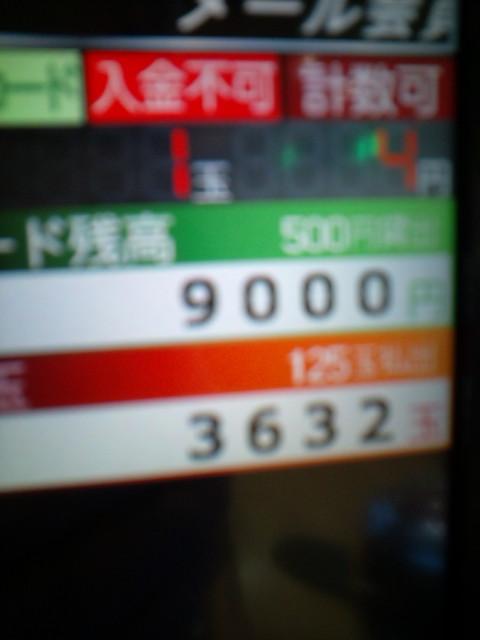 b0020017_18542320.jpg