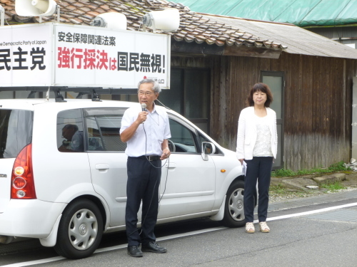 8月20日 安保法制反対の街頭演説_c0104626_09572609.jpg
