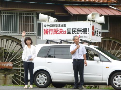 8月20日 安保法制反対の街頭演説_c0104626_16340758.jpg