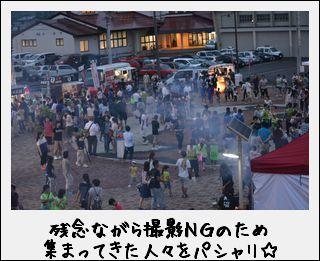 LIGHT UP NIPPON  東北を、日本を、花火で、元気に。_c0259934_16520590.jpg