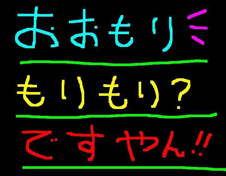 f0056935_2055365.jpg