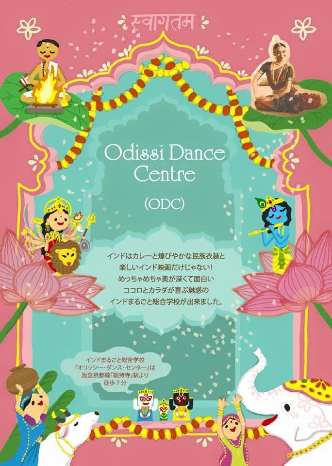 大阪 「メヘンディ教室 初心者向けワークショップ」_a0173239_14523015.jpg
