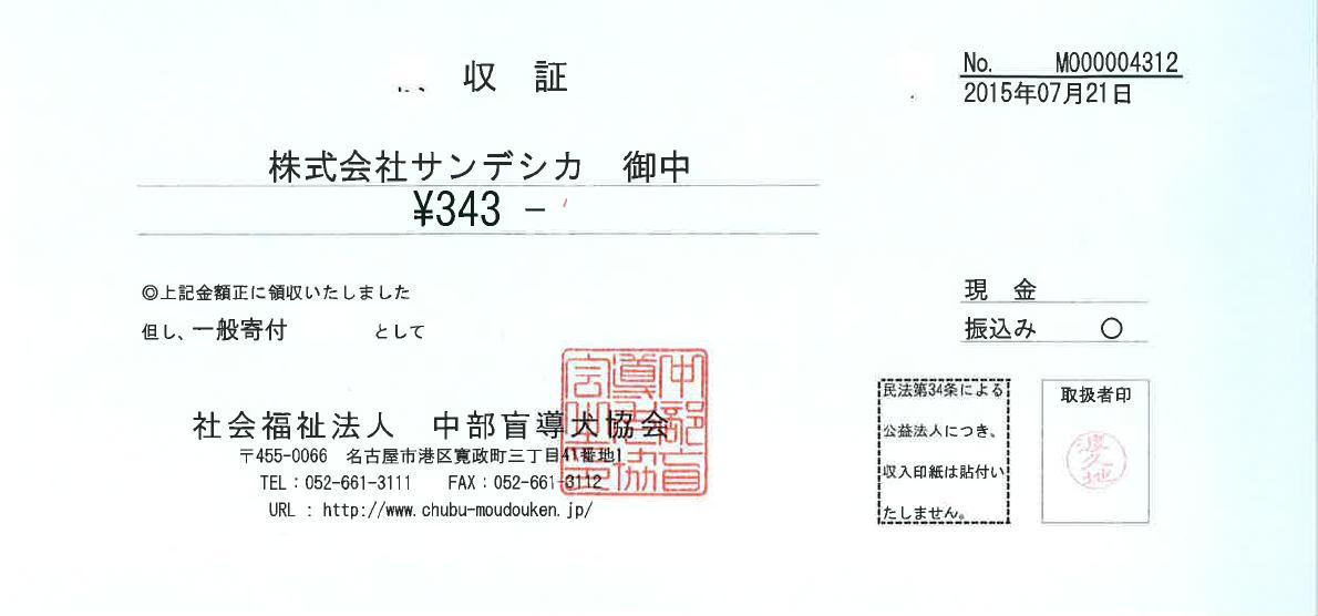 e0187457_19502232.jpg