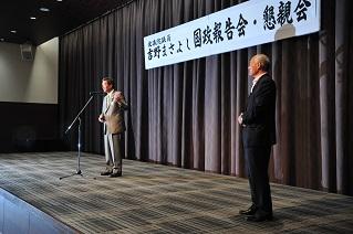 2015. 8. 8 吉野まさよし国政報告会_a0255967_10425268.jpg