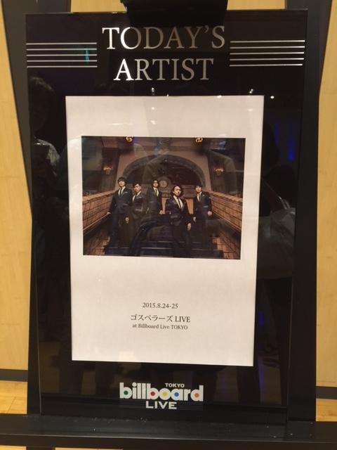 ゴスペラーズ LIVE at Billboard Live TOKYO_c0189469_23561739.jpg