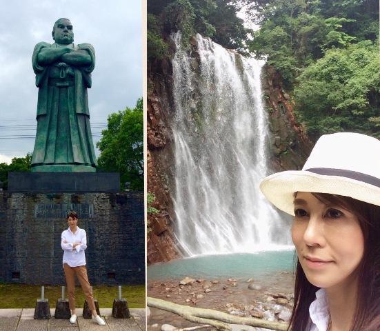 悠々浪漫の旅「霧島」へ♪_a0138976_16465986.jpg
