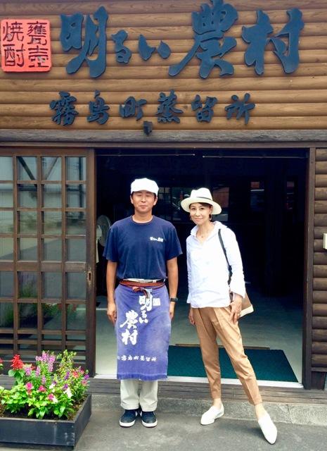 悠々浪漫の旅「霧島」へ♪_a0138976_165420100.jpg