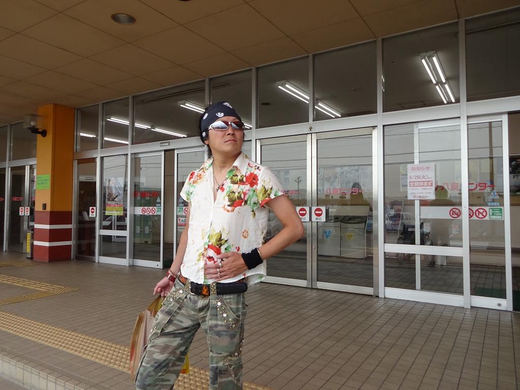 帰青今年4回目 【8/21】 八食センターへ寄って朝霞へ戻る_d0061678_2351535.jpg