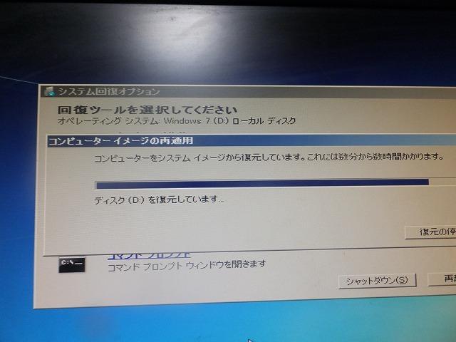 d0335878_16243014.jpg