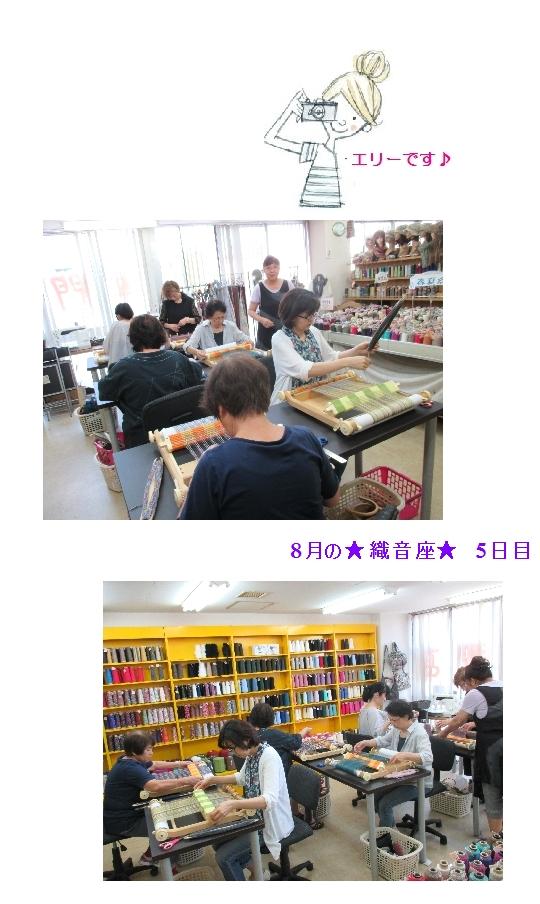 旭川の「ぶらん」さん、新企画作品のために!!_c0221884_21135464.jpg
