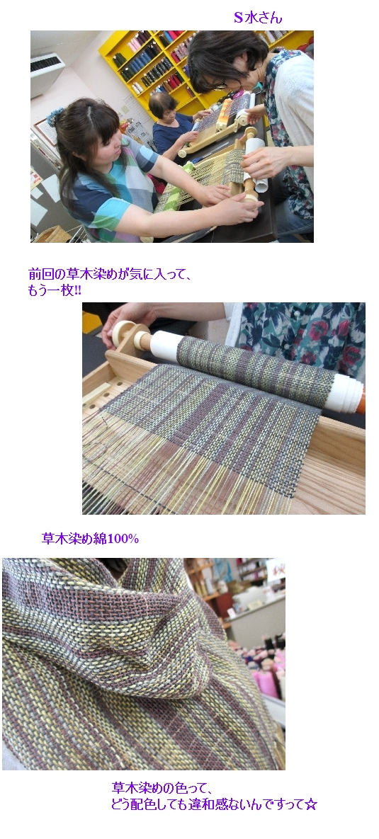 旭川の「ぶらん」さん、新企画作品のために!!_c0221884_2116233.jpg