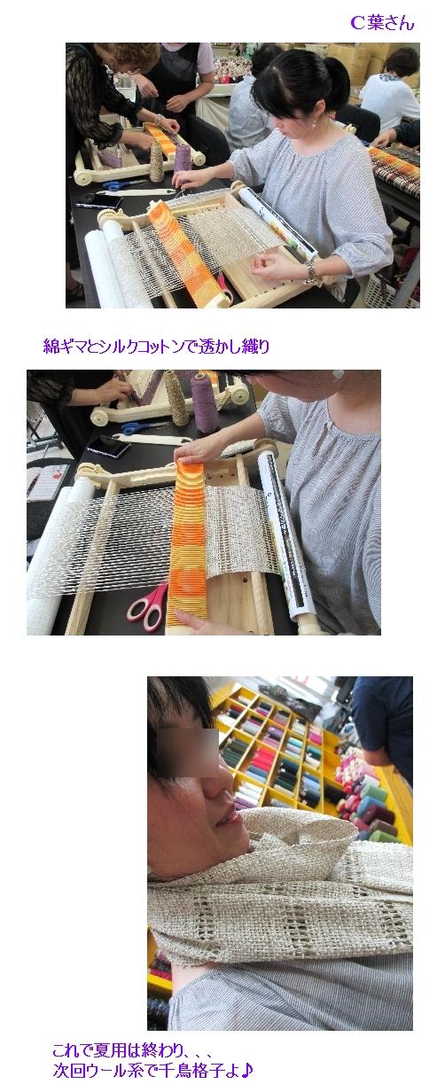 旭川の「ぶらん」さん、新企画作品のために!!_c0221884_21163395.jpg