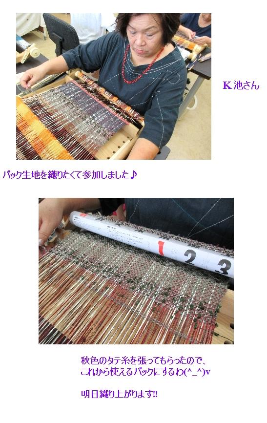 旭川の「ぶらん」さん、新企画作品のために!!_c0221884_2117016.jpg