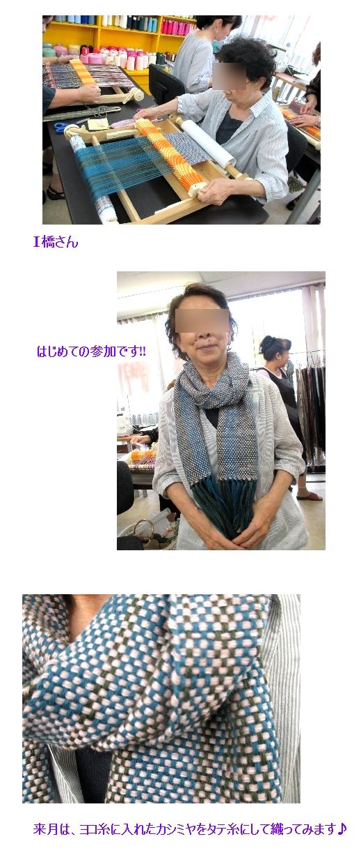 旭川の「ぶらん」さん、新企画作品のために!!_c0221884_21174932.jpg