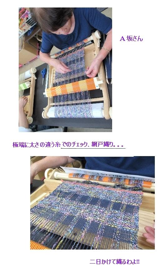 旭川の「ぶらん」さん、新企画作品のために!!_c0221884_21225077.jpg