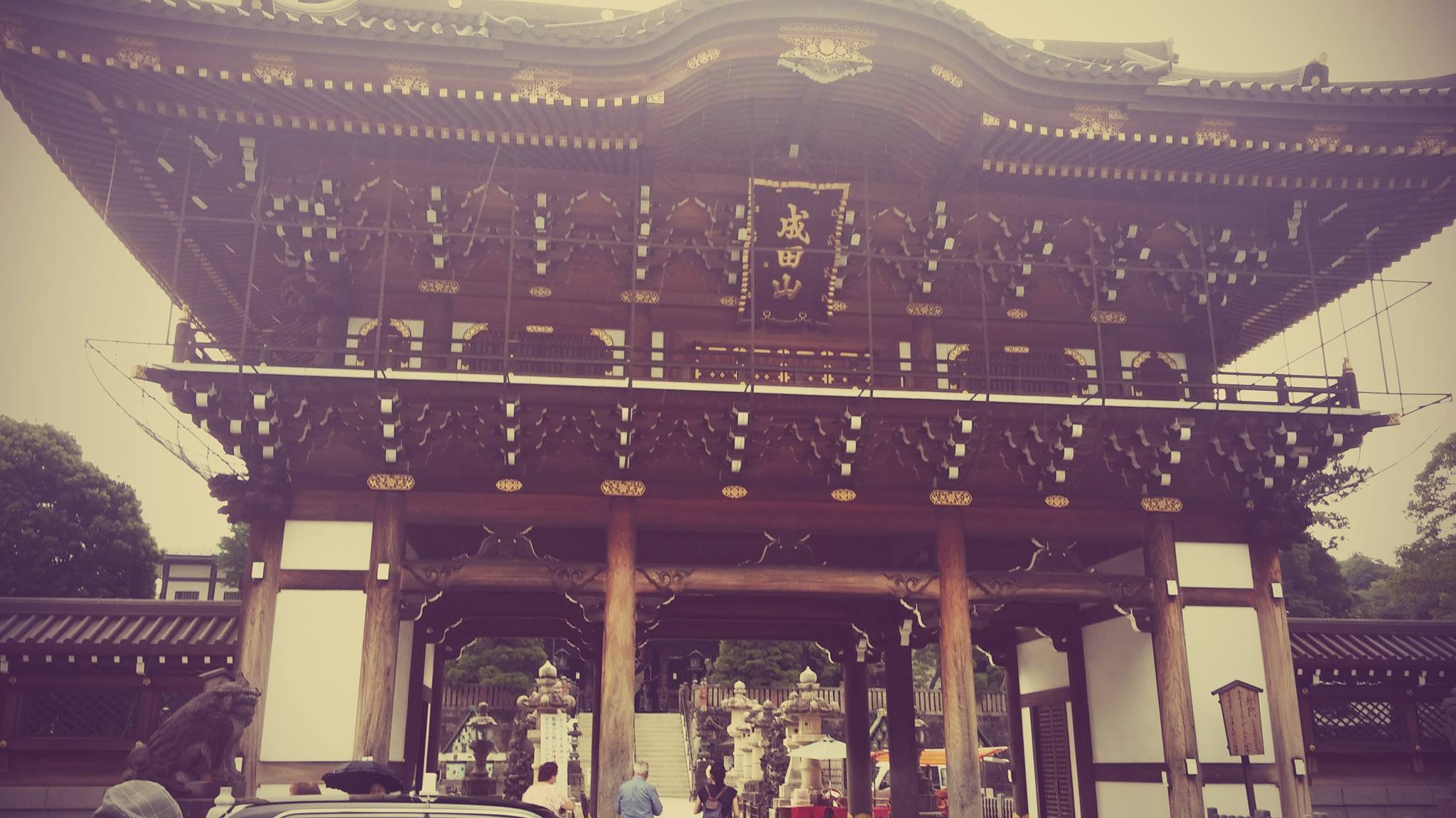 成田山へ行く。。。_b0210688_1911335.jpg