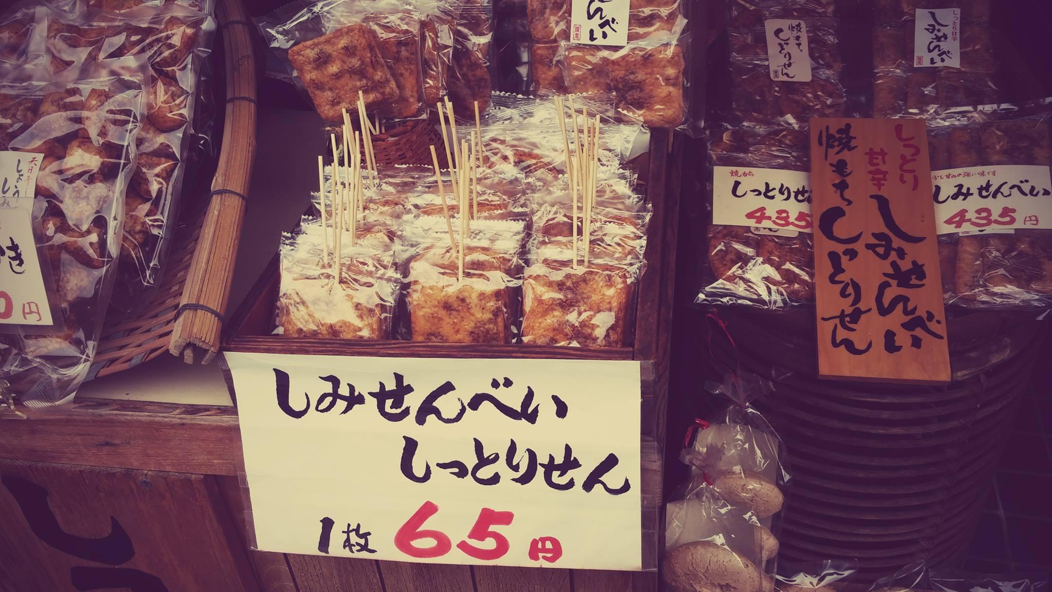 成田山へ行く。。。_b0210688_19182694.jpg