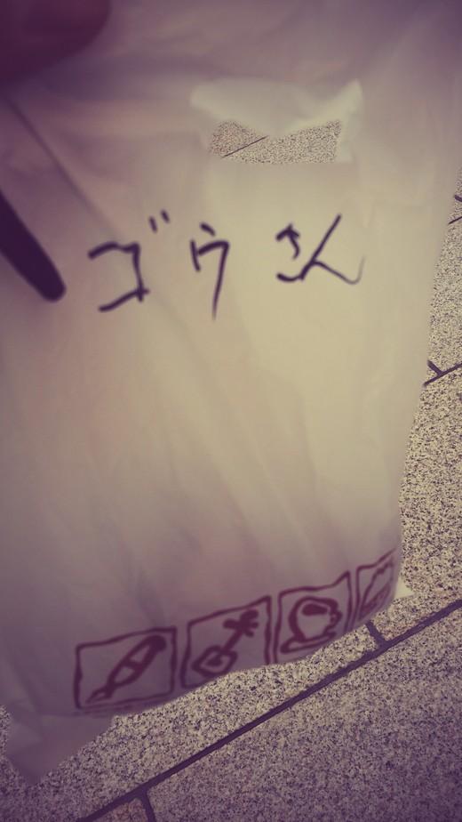 成田山へ行く。。。_b0210688_19292981.jpg