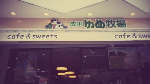 成田山へ行く。。。_b0210688_19311081.jpg