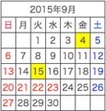 9月のオープン_f0350688_2203772.jpg