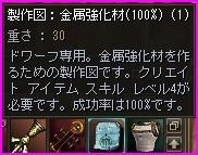 b0062614_114498.jpg