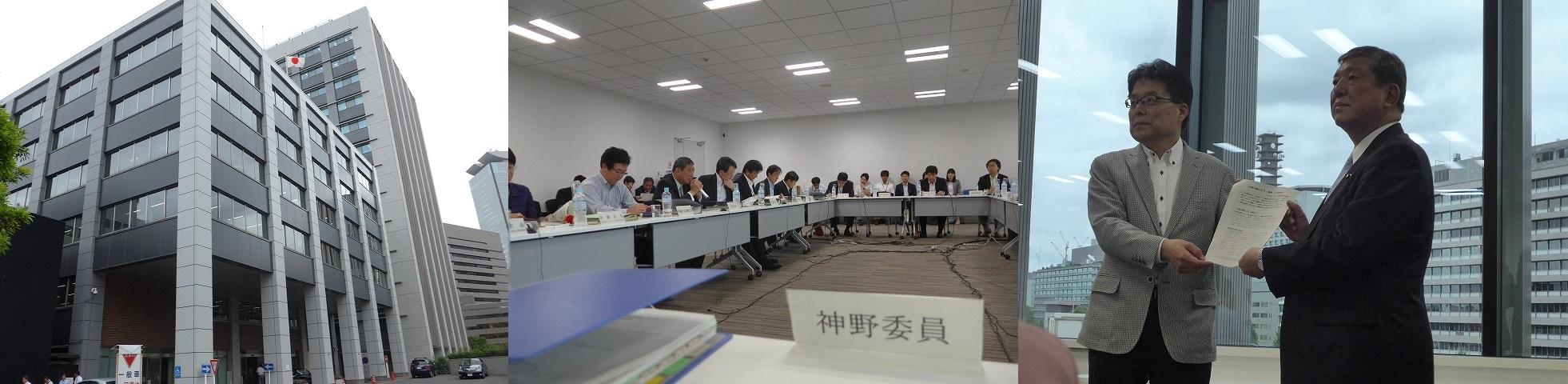 日本版CCRC構想中間報告と医療事故調査制度に係る指針_b0115629_21285737.jpg