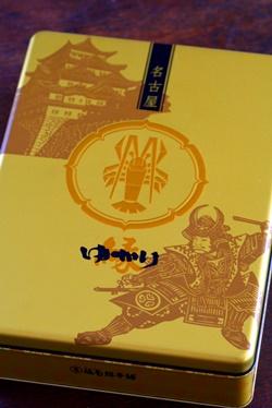 名古屋の銘菓 ゆかり×ルピシア 紅子_b0048834_744339.jpg