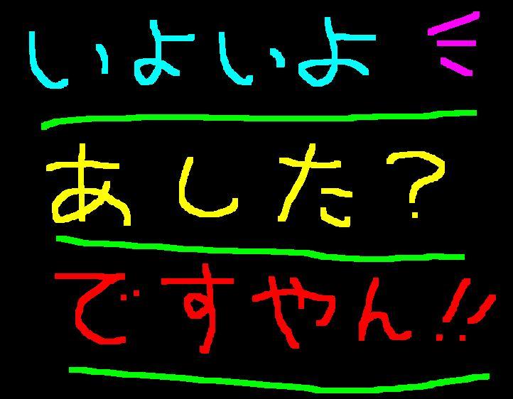 f0056935_1055212.jpg
