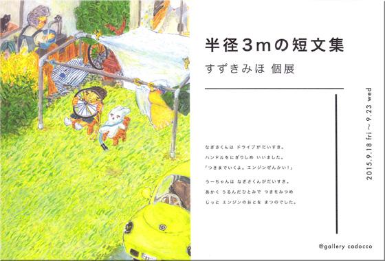 f0127937_1073326.jpg