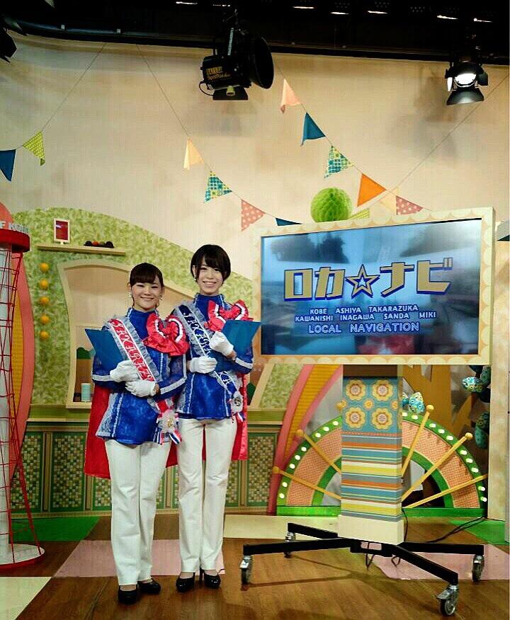 J:COM 情報chipsロカ☆ナビ_a0218340_18303070.jpg