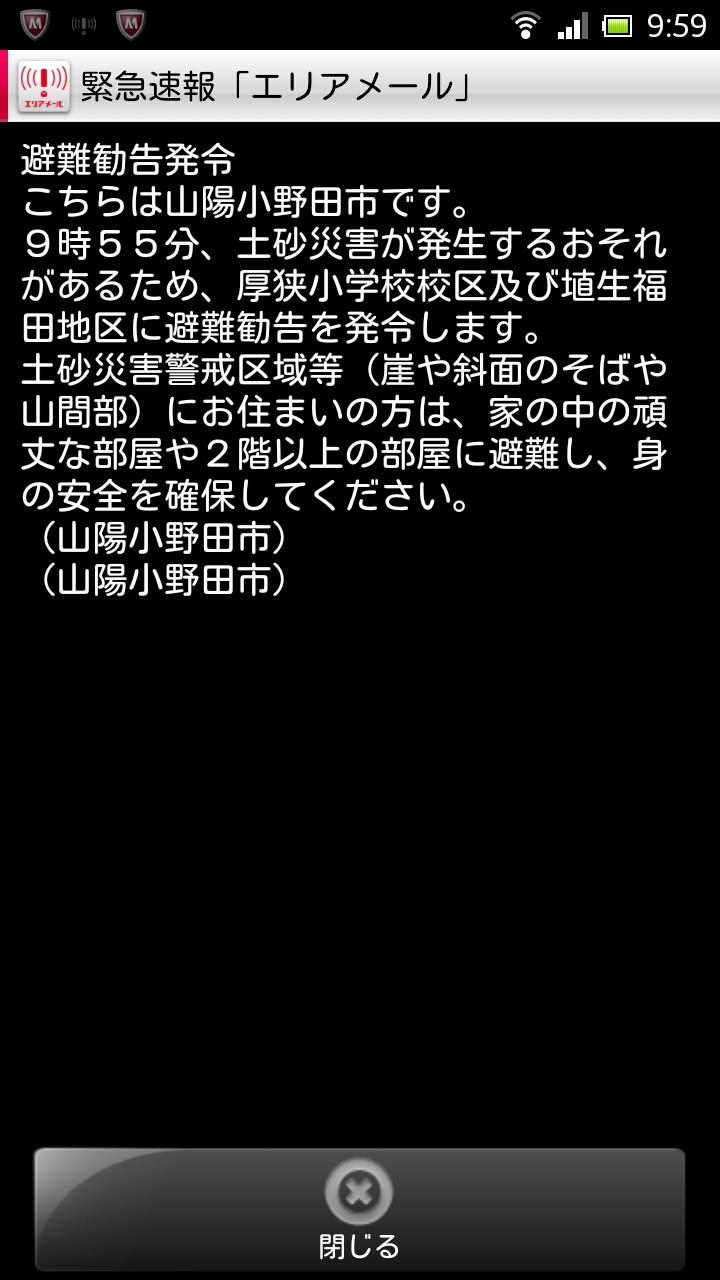 d0153941_15303996.jpg